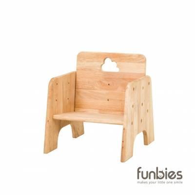 Cloud 9 Wooden Stool Chair